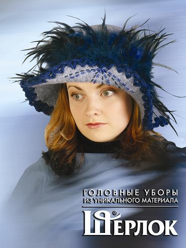 Выбор шляпки шапочки кепки или береты или шляпки креативные головные уборы шапки no